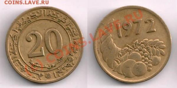 Хелп на предмет монет АЗИИ :) - 20