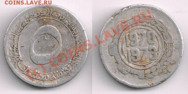 Хелп на предмет монет АЗИИ :) - 0
