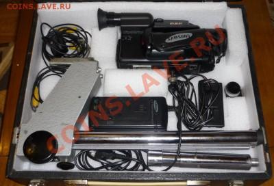 Изобреталка из видеокамеры и фотоувеличителя для разного - P1090997.JPG