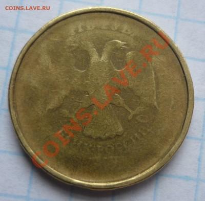 Бракованные монеты - P1240424.JPG