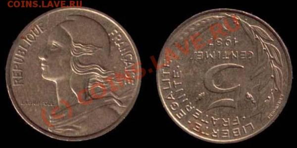 5 centimes 1987 (Франция) - Без имени-1erw