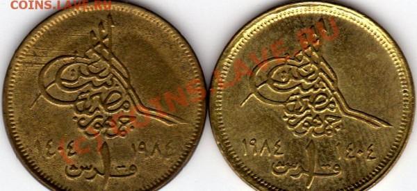Разновидность египетского пиастра? - фото212