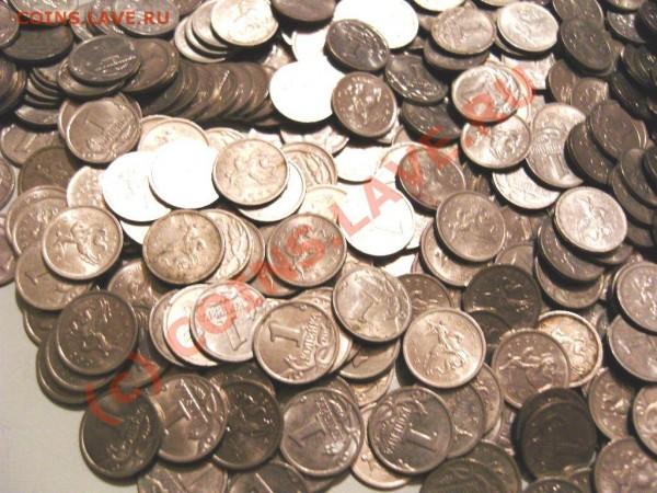 2000 монет по 1 копейке 1998 года. - SN152833.JPG