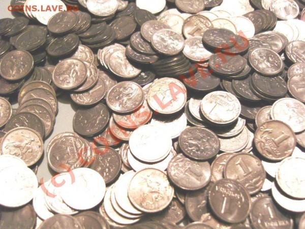 2000 монет по 1 копейке 1998 года. - SN152830.JPG