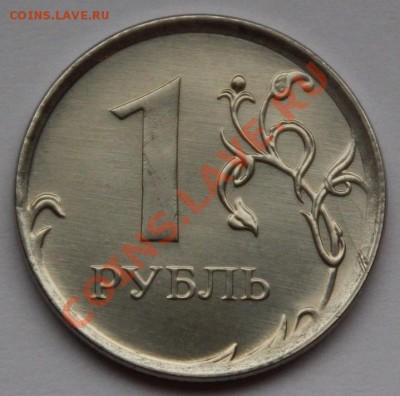 Монеты 2014 года (по делу) Открыть тему - модератору в ЛС - IMG_1576.JPG