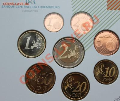 браки на евро монетах - IMG_9652.JPG