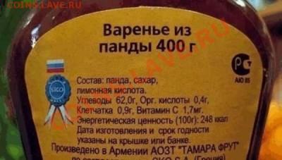 юмор - 3382705-R3L8T8D-600-3224405-R3L8T8D-650-0fbc04e9bca63d16b16c5cb7e1e721c4