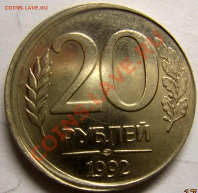 Бракованные монеты - IMG_1744_NEW