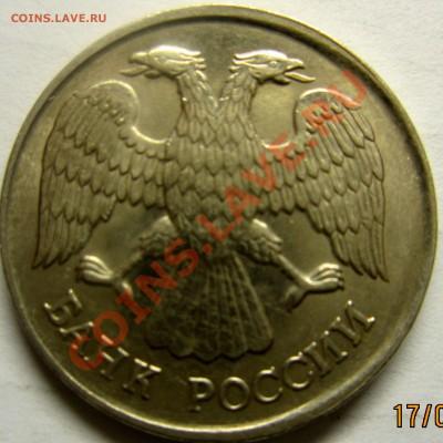 Бракованные монеты - IMG_1745_NEW