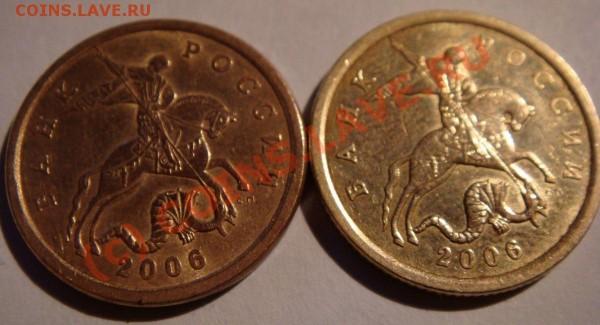 50 копеек 2006 сп - DSC00815.JPG
