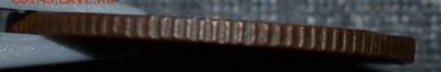 Существуют ли медные 2 копейки 1926 года? - DSC_0676.JPG