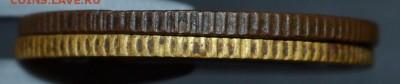 Существуют ли медные 2 копейки 1926 года? - DSC_0675.JPG