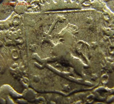 Коллекционные монеты форумчан (регионы) - IMG_0673.JPG