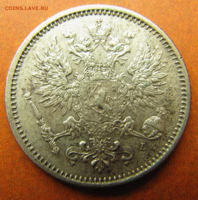 Коллекционные монеты форумчан (регионы) - IMG_0672.JPG