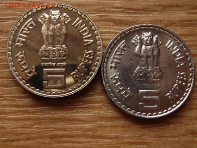 Монеты Индии и все о них. - IMG_2677