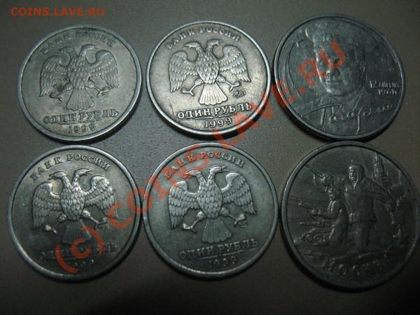 Переборка монет на АЗС. Отчет - IMG_4557