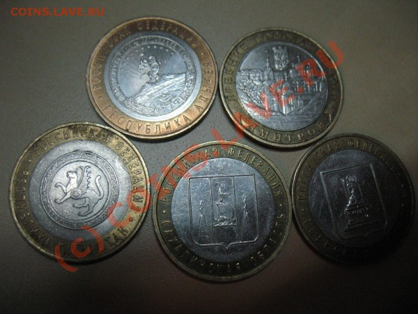 Переборка монет на АЗС. Отчет - IMG_4561