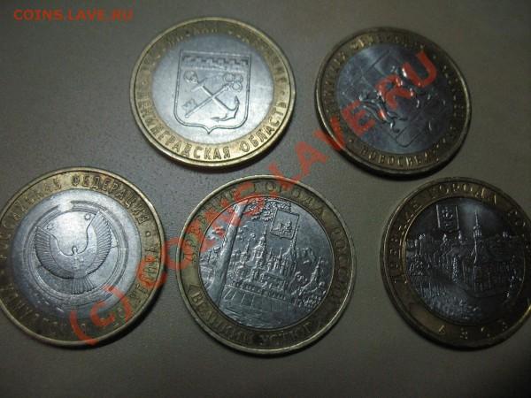 Переборка монет на АЗС. Отчет - IMG_4562