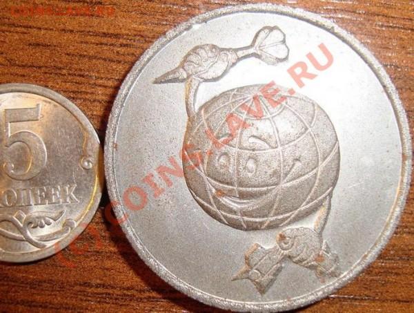Не частый жетон до 1.12.08 22.00 по МСК - DSC01283