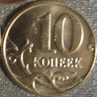 Монеты 2014 года (по делу) Открыть тему - модератору в ЛС - 10k_2014m r.JPG
