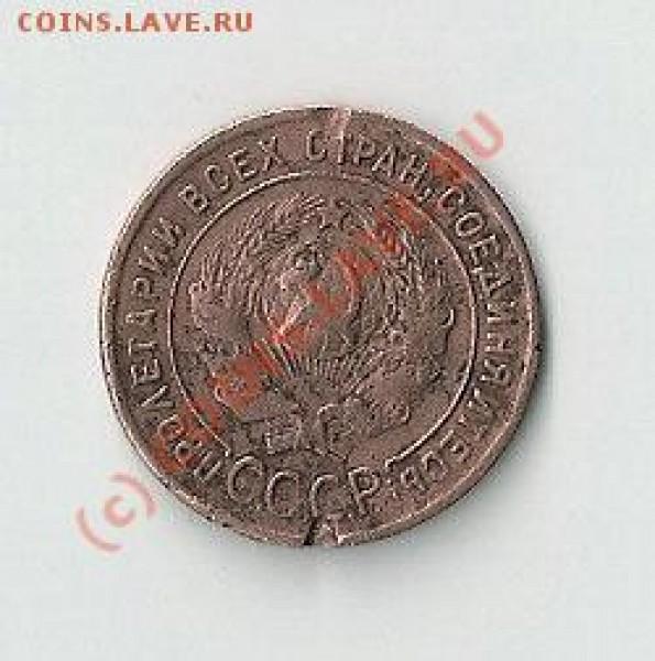 монету я не чистил такую получил - сканирование0006