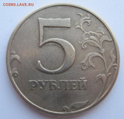 Бракованные монеты - 5 руб1