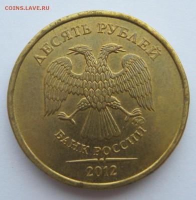 Бракованные монеты - IMG_6569.JPG