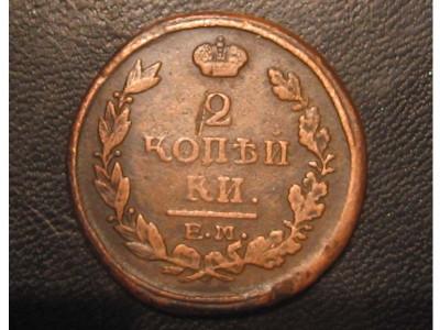 2 копейки 1818г. ( Добавил фото ) - 2коп copy