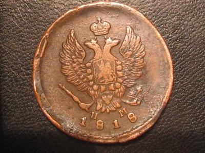 2 копейки 1818г. ( Добавил фото ) - 2коп орёл