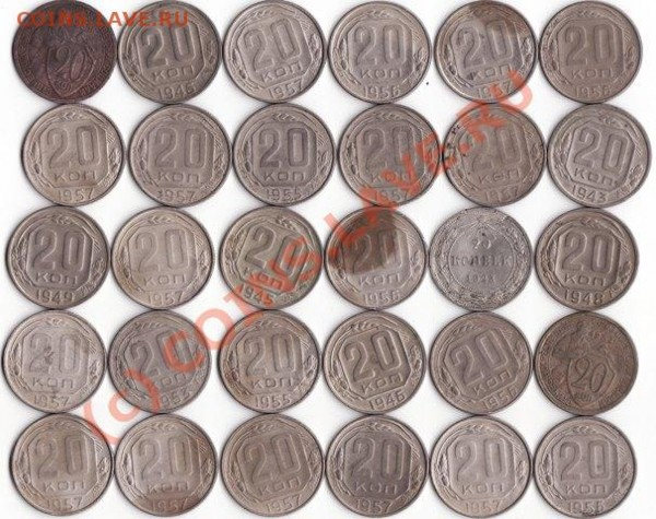 лот 20к монет - 20к лицо