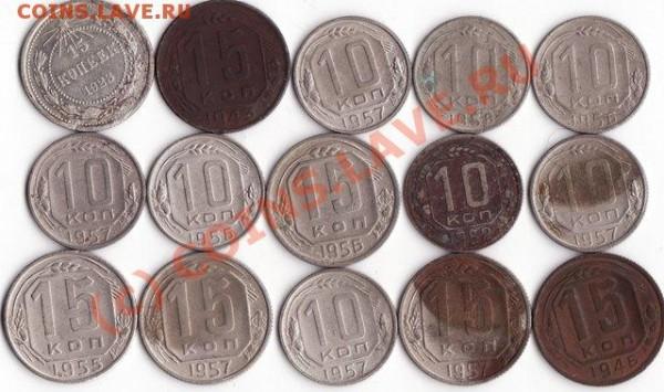 лот 10-15к монет - 10к 2