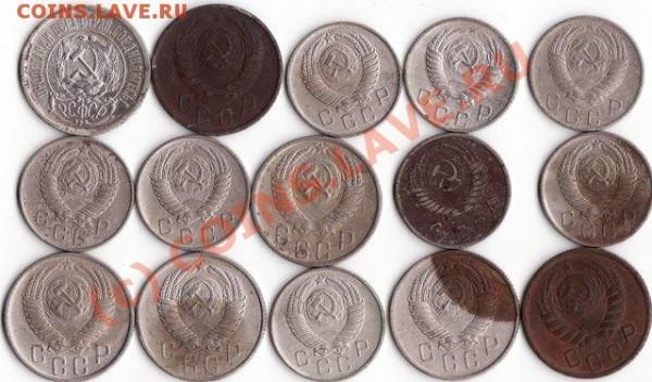 лот 10-15к монет - 10к 1