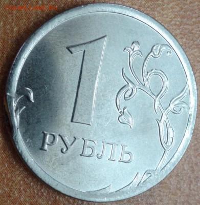 Бракованные монеты - DSC00093