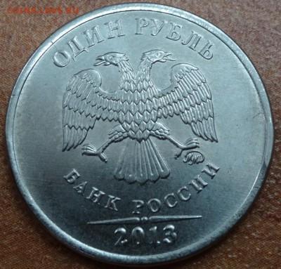 Бракованные монеты - DSC00098