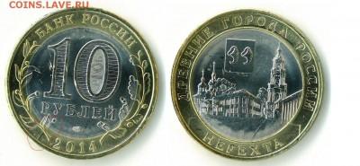 Бракованные монеты - 1 vjytn