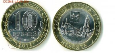 Бракованные монеты - 2 vjytn