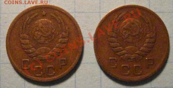 1 копейка 1939 - 1коп39_.JPG