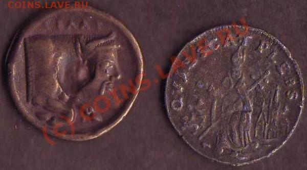 Копии монет или жетонов??? - Copy2.JPG