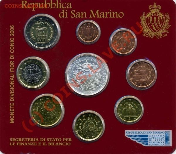 Набор Сан-Марино - img278-1