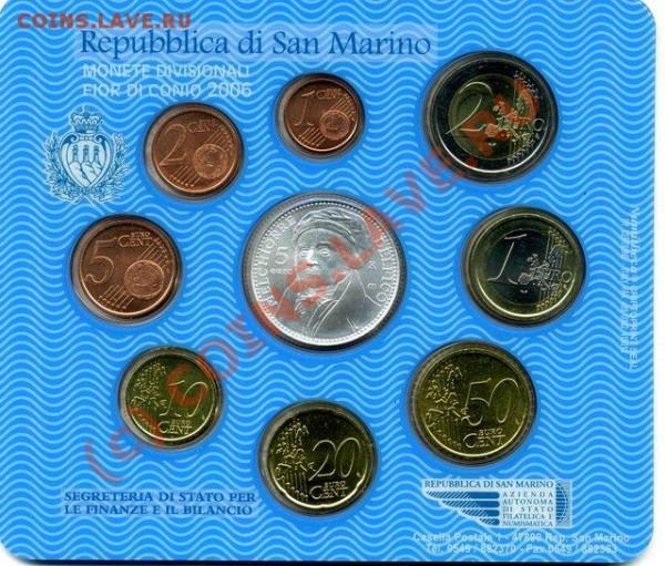 Набор Сан-Марино - img279-1