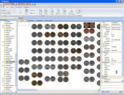 Программа Cabinet - много монет