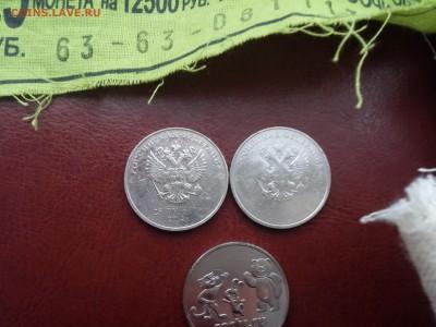 Бракованные монеты - CAM00115