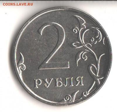 Монеты 2014 года (по делу) Открыть тему - модератору в ЛС - 001