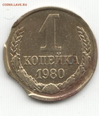 Бракованные монеты - Scan-140201-0005