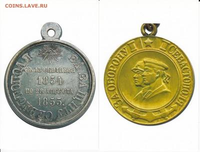Обращение в ЦБ с предложениями по выпуску памятных монет - фото4 (2)