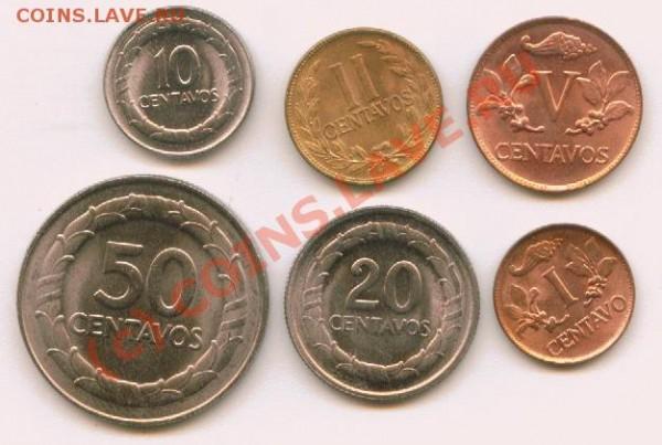 Колумбия 1-50 сентавос - Image14