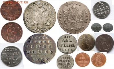 Монеты со шрифтом Брайля - е2