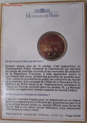 Кто серьёзно собирает(коллекционирует) монеты евро? - IMG_0171.JPG