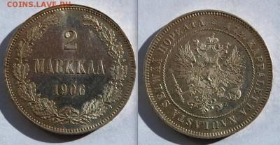 Коллекционные монеты форумчан (регионы) - 2 m 06