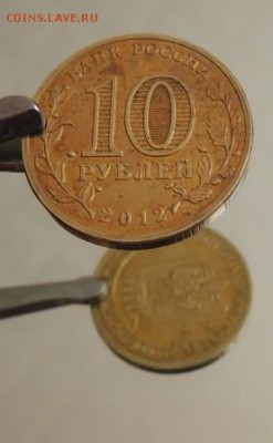 Бракованные монеты - DSCN2475.JPG